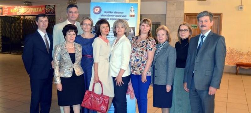 1-й съезд медицинских работников Кировской области